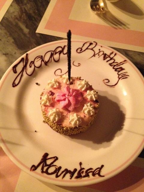 krissa's complimentary birthday cake